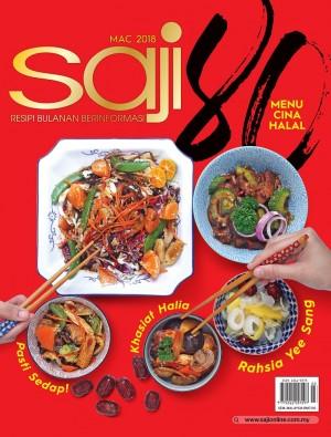 Saji Mac 2018 by UTUSAN KARYA SDN BHD from UTUSAN KARYA SDN BHD in General Novel category