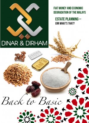 Dinar & Dirham by Xentral Methods from Xentral Methods Sdn Bhd in Magazine category