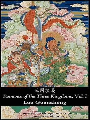 Romance of the Three Kingdoms (Vol. I) by Luo Guanzhong from XinXii - GD Publishing Ltd. & Co. KG in General Novel category